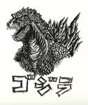 Godzilla 2000 Ink Drawing