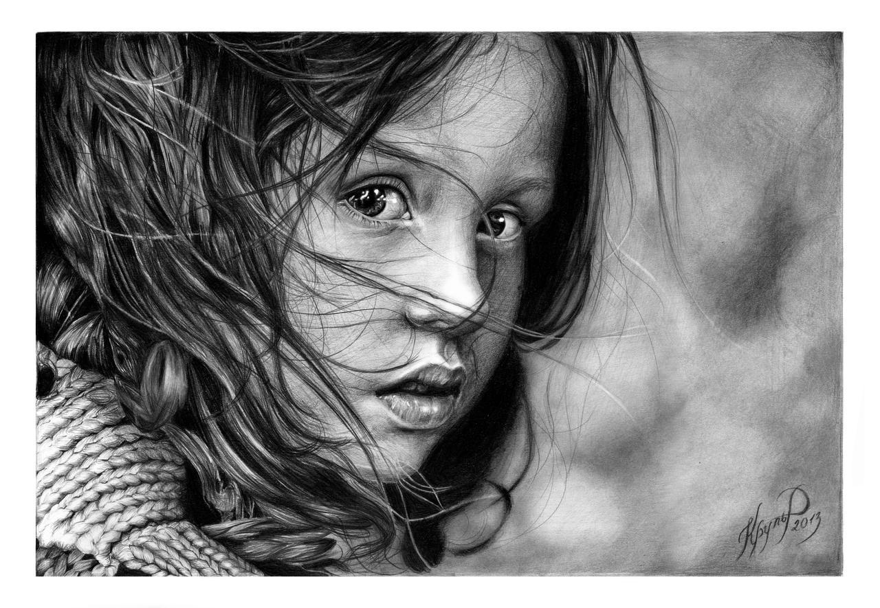 Look at me by Kariatyda