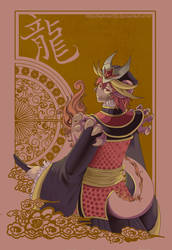 SERES: dragon by NekoStrife