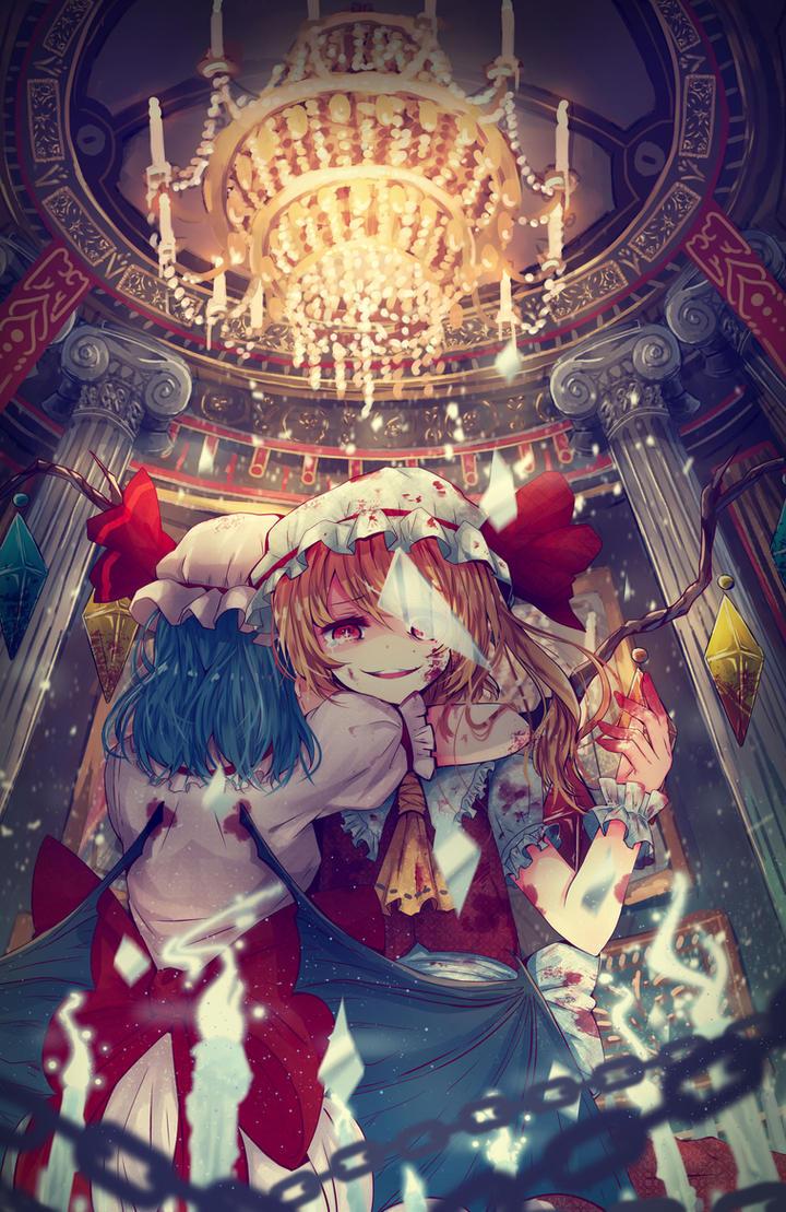 Please ! - Touhou Fantart by Daikazoku63