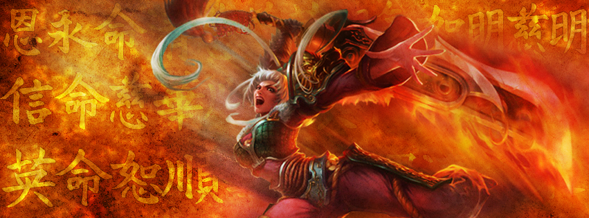 Dragonblade Riven Facebook Timeline By DremoraValkynaz