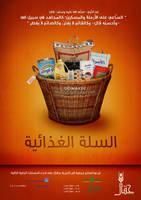 Foods basket - SALAH GHIDHAEAH by DOWAYDI