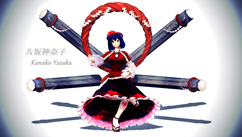 Kanako Yasaka (Montecore Edit) DL ~ by NinaArisava