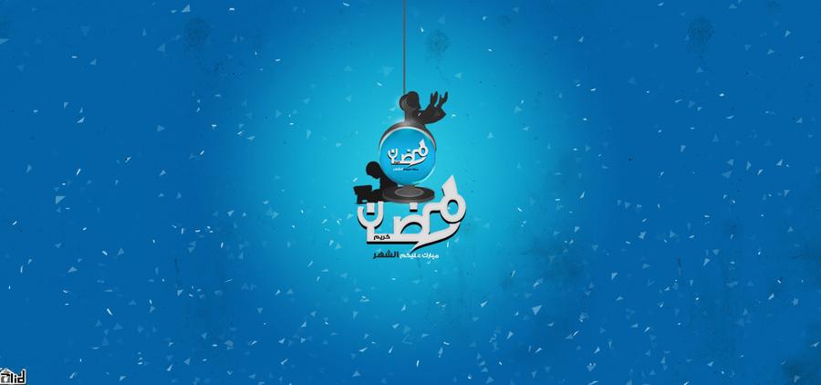 Ramadan by Khalid94