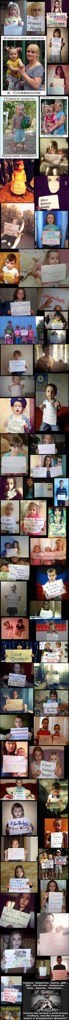 Save Donbass Children