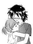 Ash and Misty Embrace