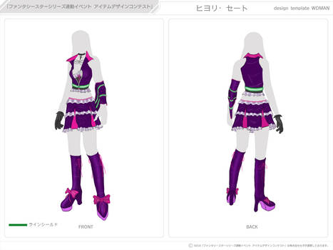 PSU Female Clothes Design