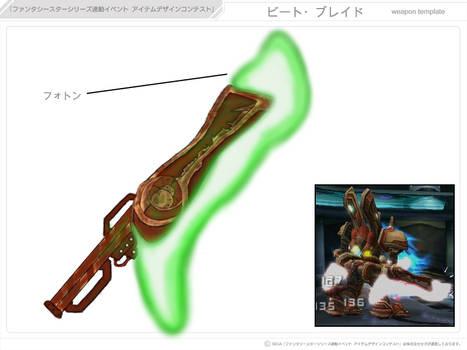 PSU Weapon Design -03-