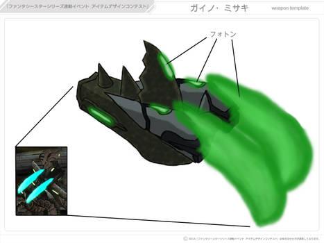 PSU Weapon Design -06-
