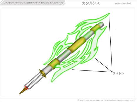 PSU Weapon Design -08-