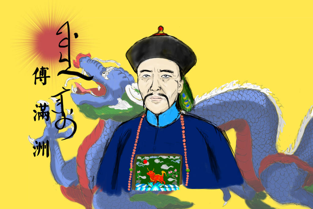 National Hero Fu Manchu by 1tututu3
