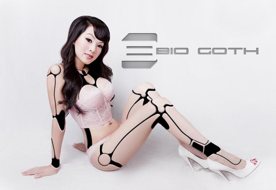 IMAGE(https://orig00.deviantart.net/9bcd/f/2012/106/0/d/cyborg_by_biiogoth-d4wcfwa.jpg)