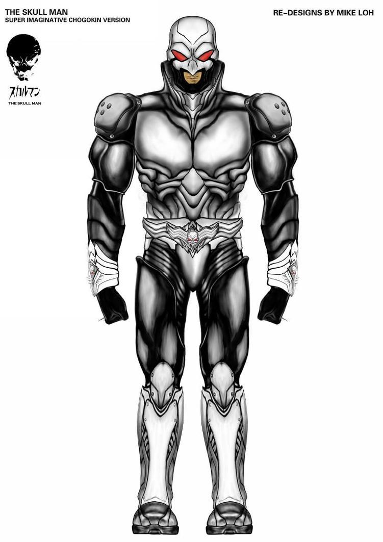 The skull man normal armor by uratz studios on deviantart - Uratz studios ...