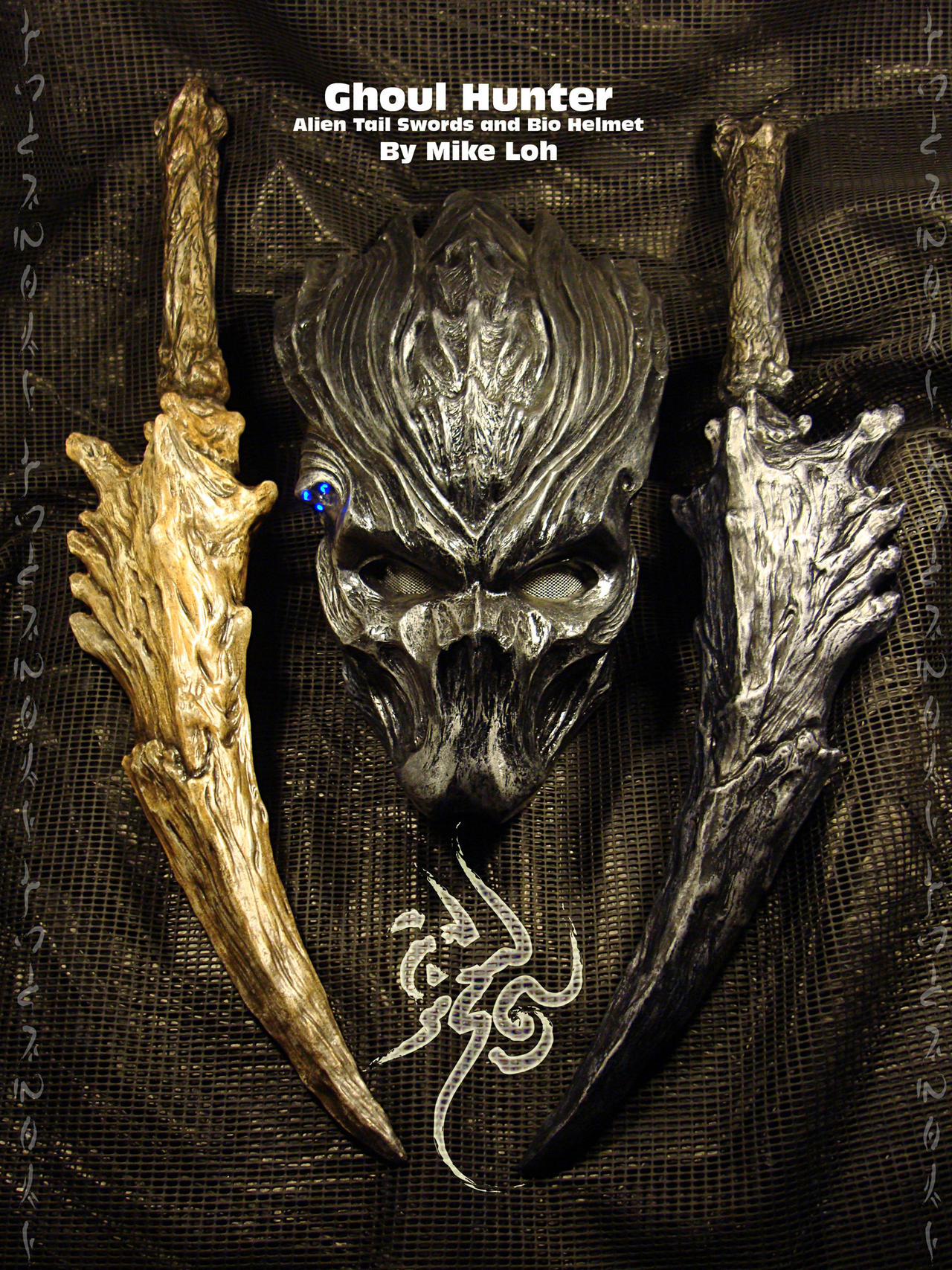 Ghoul hunter sword of balance by uratz studios on deviantart - Uratz studios ...