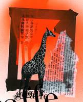 Giraffe with a J by aburningmember