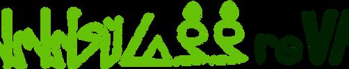 GJYYNGII reVAMP logo by GJYYNGII