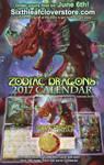 2017 Zodiac Dragons Calendars Arriving in June