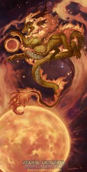 2018 The Fire Lion Zodiac Dragon Leo