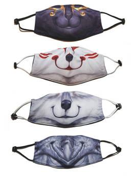 Premium Face Masks Available!