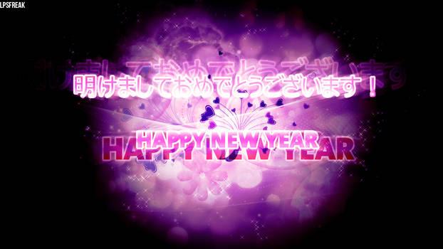 wallpaper: Happy New Year