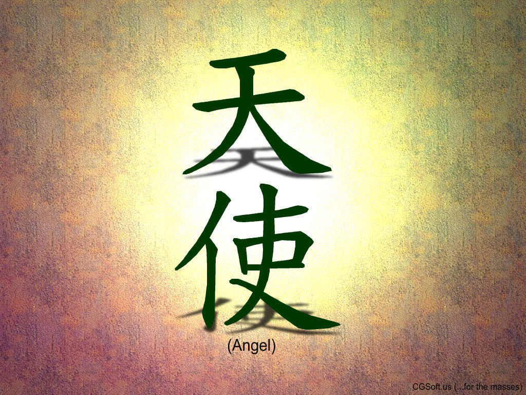 Chinese angel by cgsoft on deviantart chinese angel by cgsoft buycottarizona