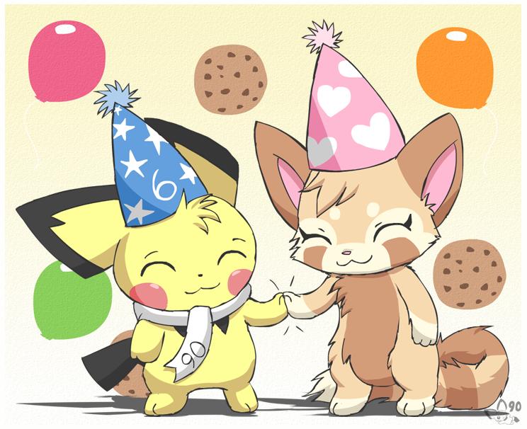 Happy Birthday To Us By Pichu90 On DeviantArt