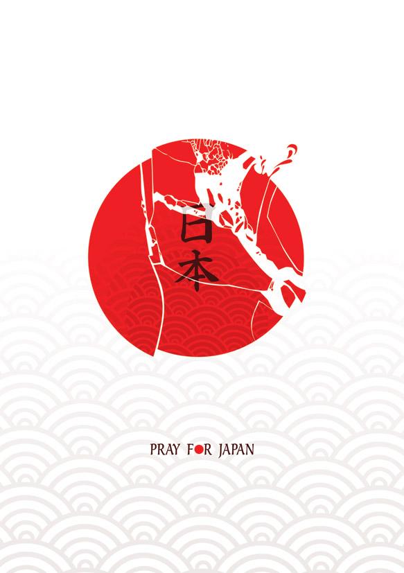For Japan by Kordelia