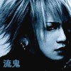 Ruki Distress and Coma Avatar by miyukhy-chan