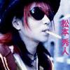 Hide avatar by miyukhy-chan