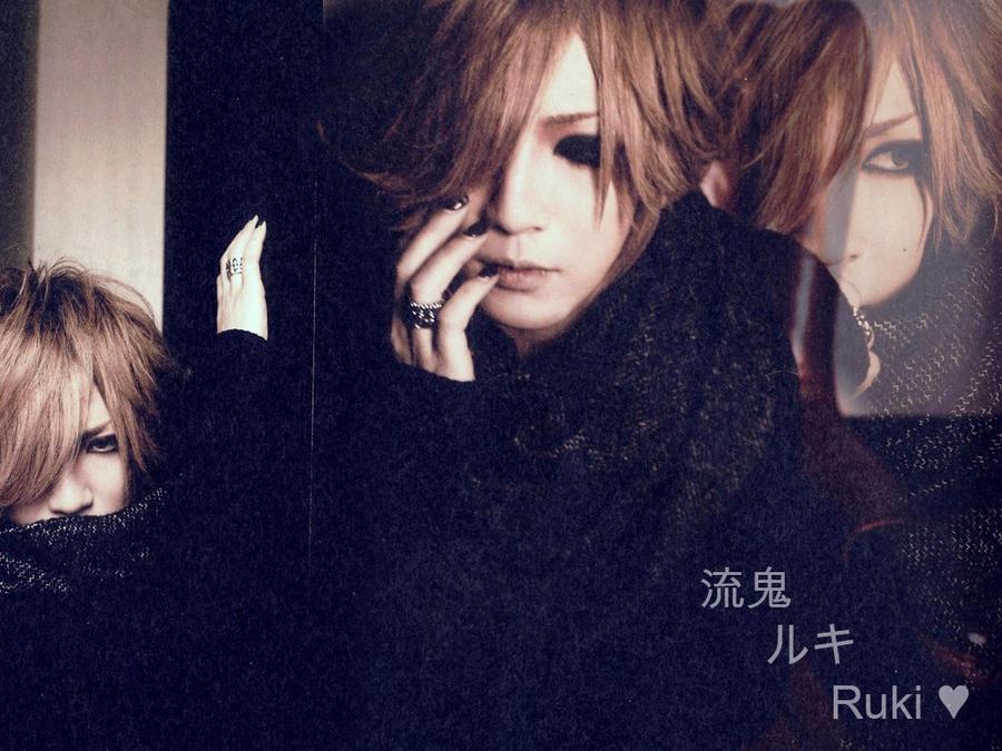 http://img09.deviantart.net/3780/i/2010/360/9/6/ruki_rock_and_read_wallpaper_by_miyukhy_chan-d35qm6p.jpg
