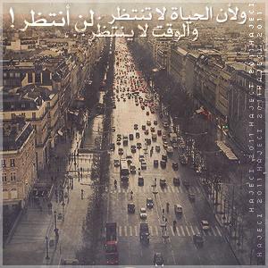 w l2n al7yat 5 . . by HAJECI
