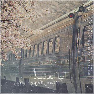 2yoha al'3a2b 6 . . by HAJECI
