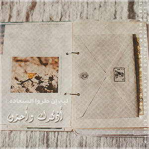 leeh 7 . . by HAJECI