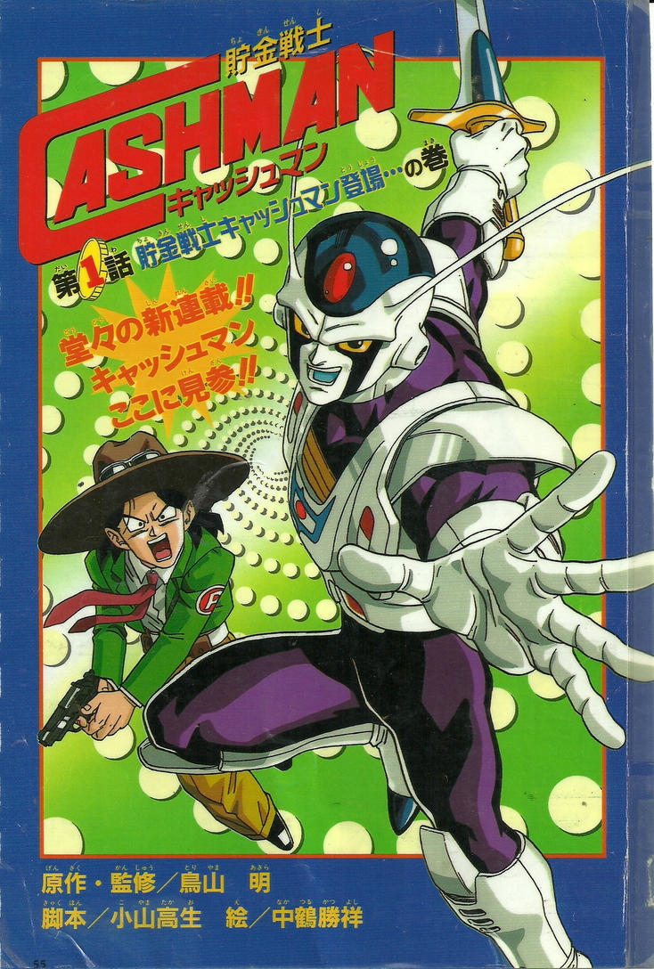 Image Result For Bizarre Color Pages