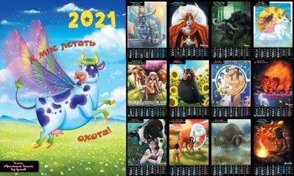 Cow_calendar 2021