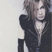 My Uruha Gif by VoldyGirl89