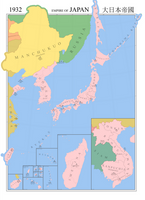 Empire of Japan, 1932 by xpnck