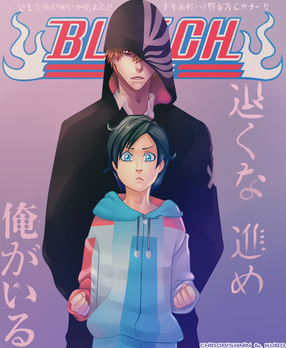 Bleach 483 cover by Plaitum