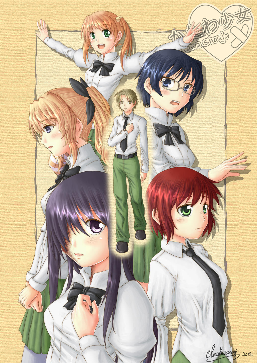 Dating sims like katawa shoujo-in-Hastings