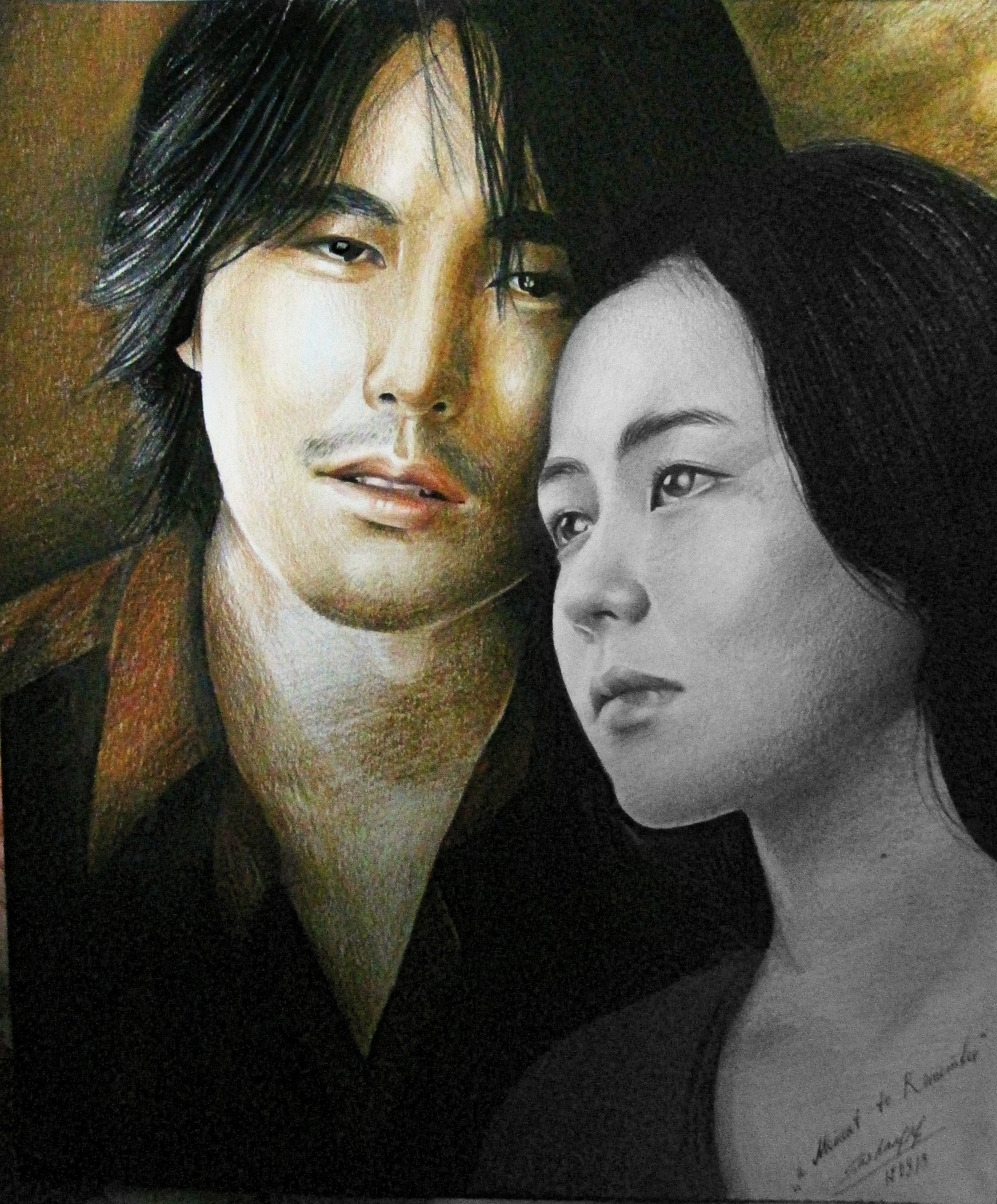 A Moment To Remember Jung Woo Sung Son Ye-jin By Sasha-pak