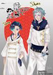 OC_Dine and Shiro