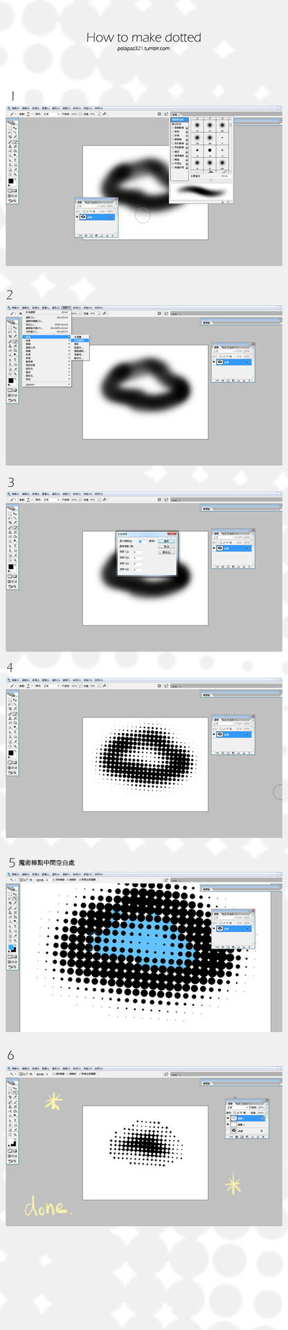 How to make dotted brush. by freestarisis