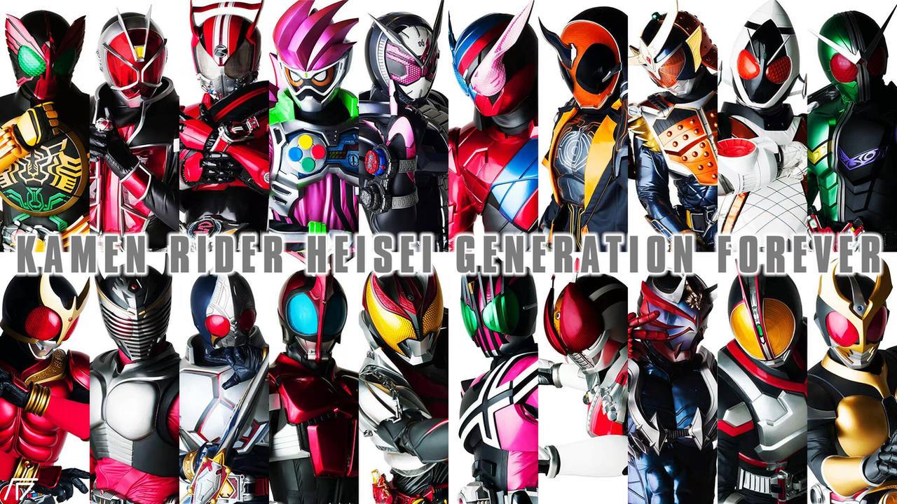 Kamen Rider Heisei Generation Forever PC Wallpaper by