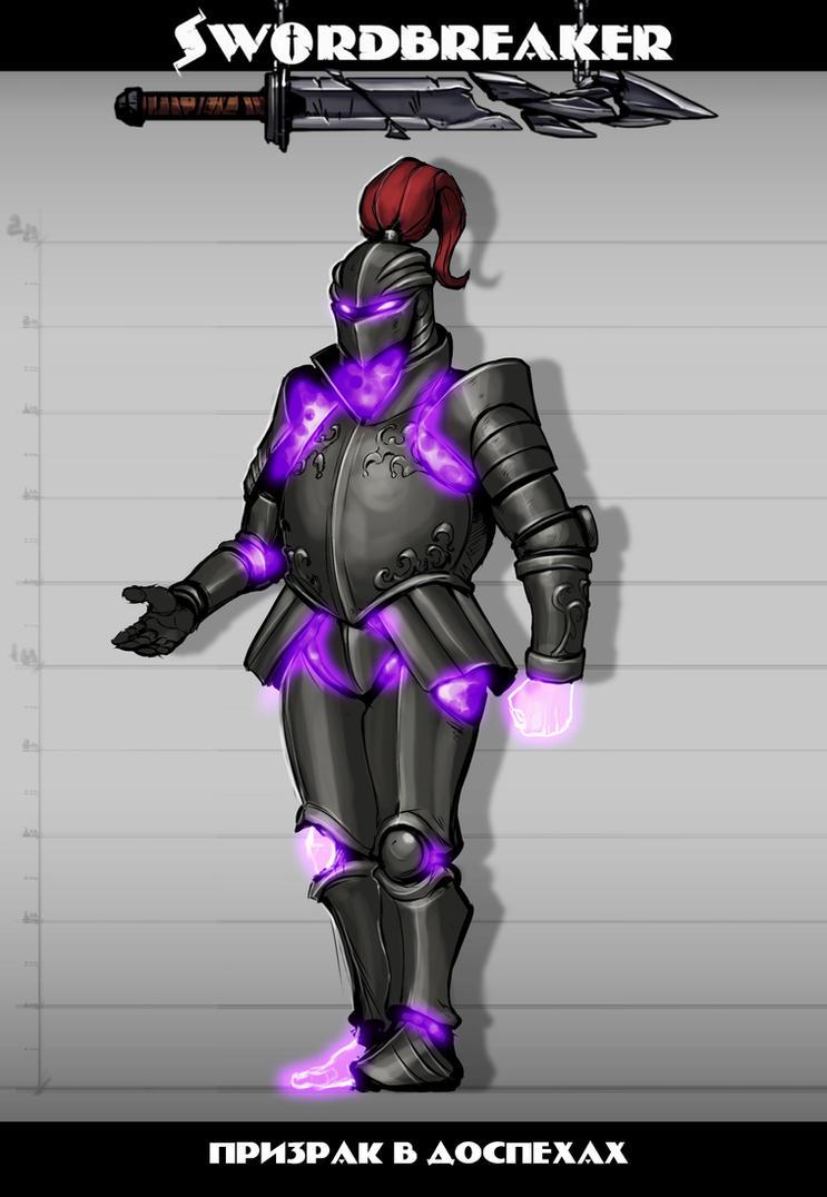 Swordbreaker character - 4 by Rayvell