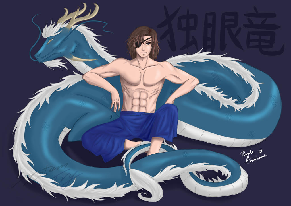 Dokugan Ryuu by Purple-Hurricane