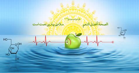 Health and Islam
