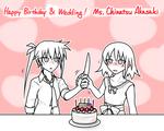 Happy Birthday and Wedding! (B)