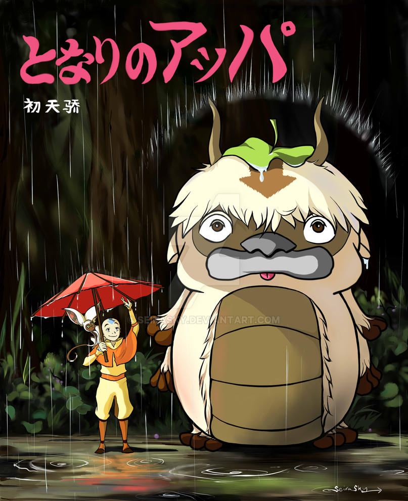 The Last Airbender Movie Appa: My Neighbor Appa By SeiraSky