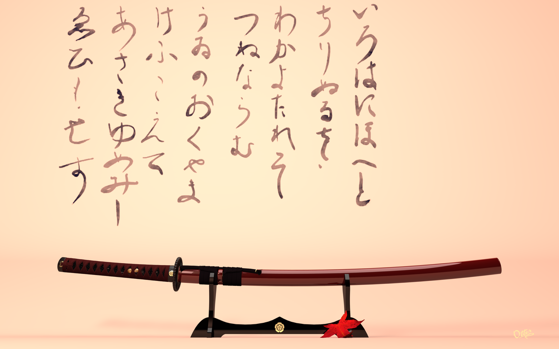 Yondaime Hokage no Chikara ! Autumn_by_deepestofblue-d4r5hse