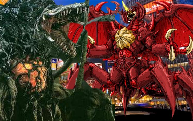 Biollante VS Destroyah by Gamera7 - 863.6KB